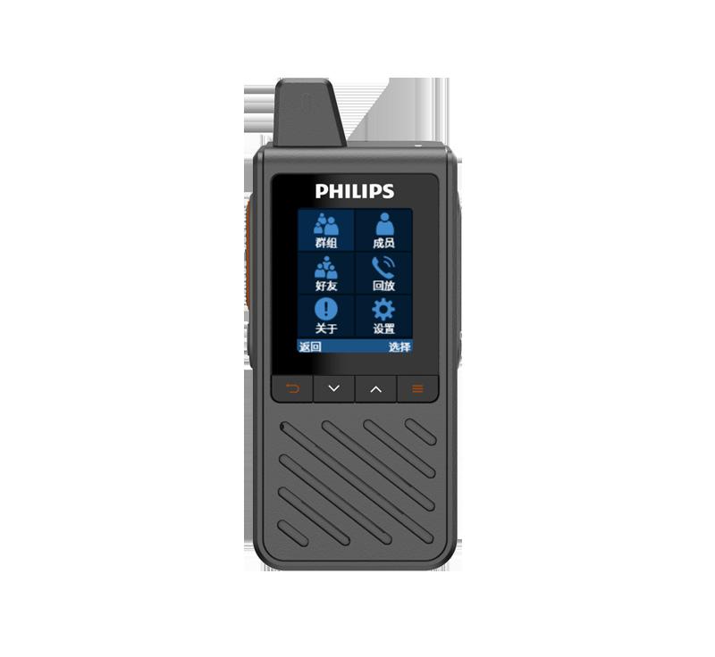 公网智慧语音终端 VTR1000