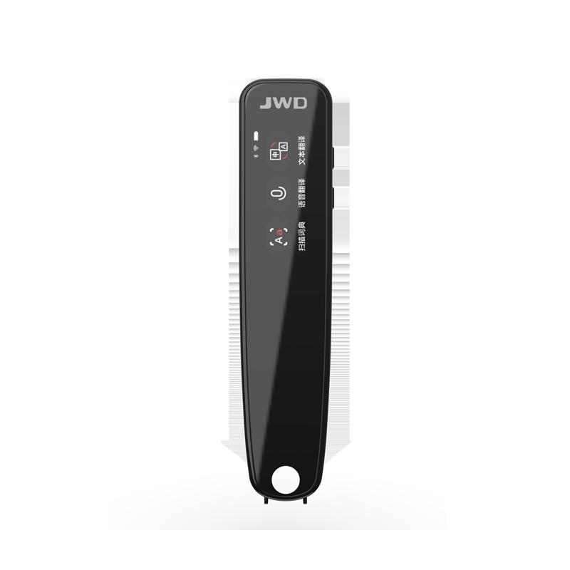 智能扫描词典笔 JWD-D1