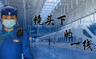 「京华&飞利浦工作记录仪」致敬一线工作人员